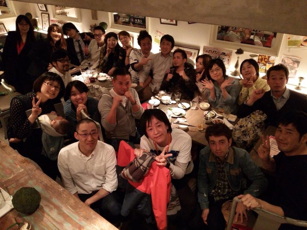 写真 2016-04-13 10 16 11 (1)