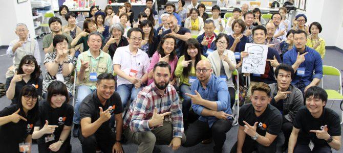 定期勉強会報告(6月東京&京都)