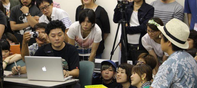 定期勉強会報告(9月福岡)
