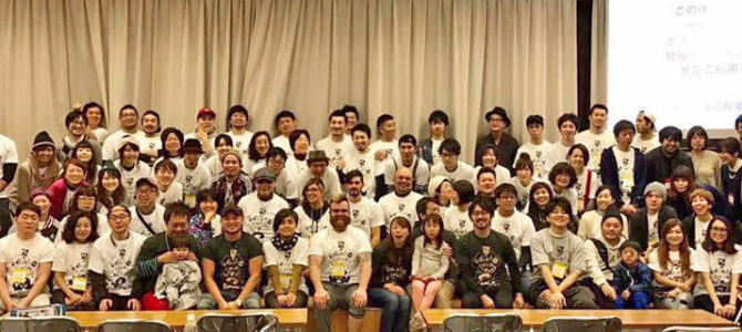 『JAPAN GRAND PRIX 2017』 詳細をUPしました。
