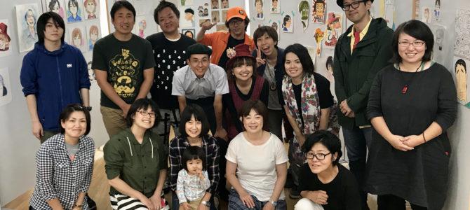 定期勉強会報告(9月仙台)