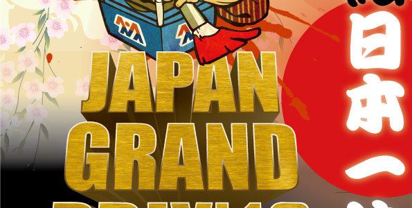 Upcoming information of, JAPAN GRAND PRIX 2019
