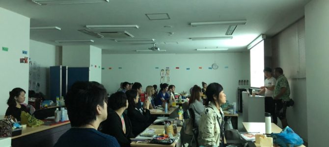 定期勉強会(9月九州)ご報告