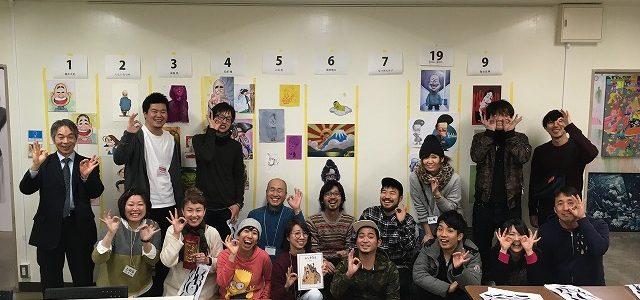 定期勉強会(12月大阪)ご報告