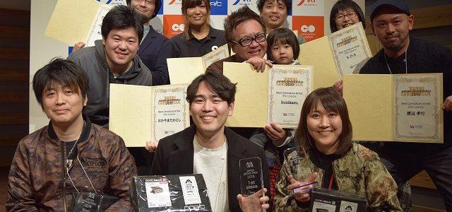 JAPAN GRAND PRIX 2019 & 似顔絵EXPO 受賞者発表