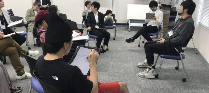 定期勉強会(東京)&懇親会のご報告
